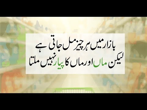 Best Urdu Quoatation About Life Inspirational Quotes Encouraging