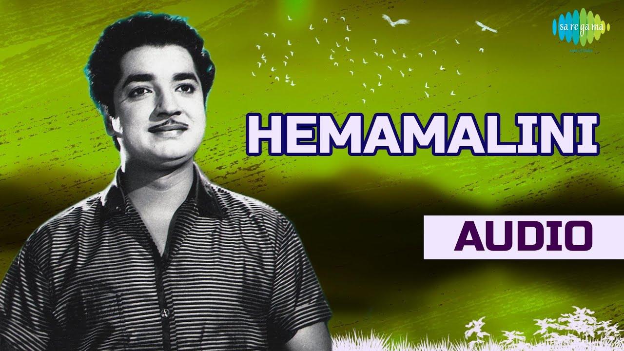 Hemamalini Audio song | Malayalam Song