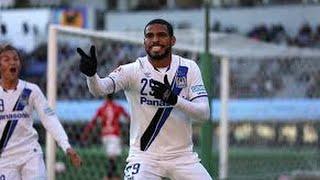 パトリック・オリベイラファンタスティックゴール - 浦和1-2ガンバ大阪