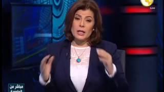 مصر : تستعيد دورها وقدرتها في تصدير الحضارة الإنسانية للإقليم والعالم (حلقة الأحد 8 يناير 2017 )