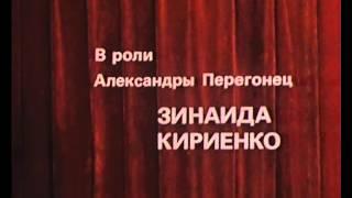 Актеры умирали, как солдаты - И. Кобзон