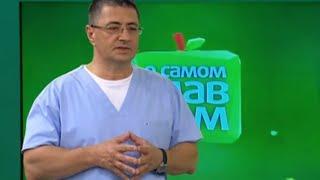 видео Антибиотик от заложенности носа