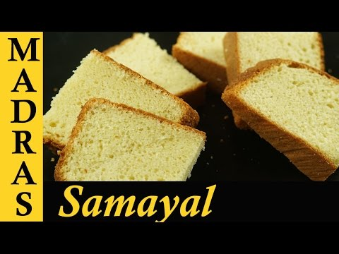 Sponge Cake Recipe In Tamil | Cooker Cake Recipe In Tamil | How To Make Sponge Cake Without Oven