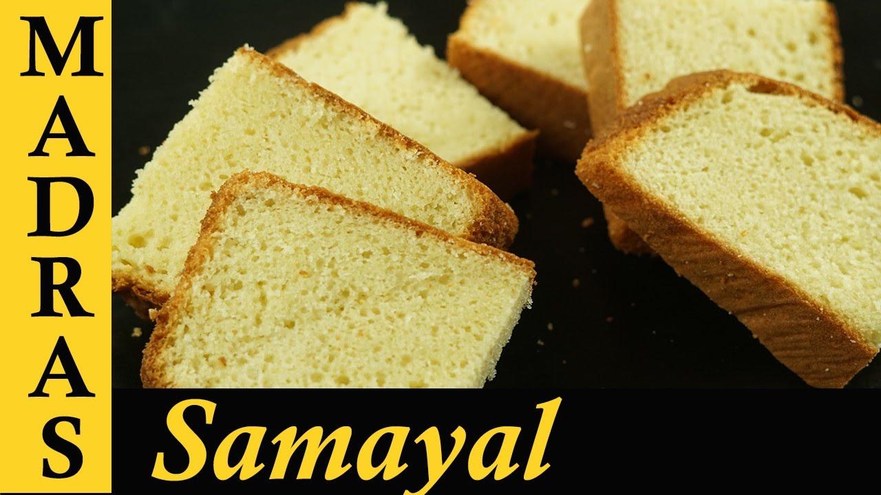 Cooker Cake Recipe In Tamil