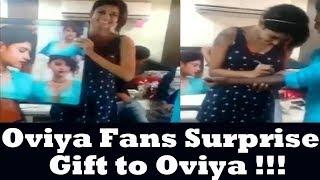 Oviya Fans surprise gift to Oviya | Oviya Surprised Gift From Oviya Army