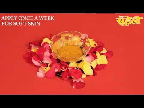 Honey-Orange Scrub For Fair And Flawless Skin (गोरी-सुंदर त्वचा के लिए घर पर बनाएं फेस स्क्रब)