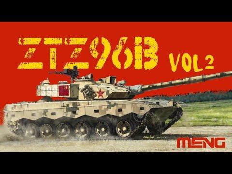 ZTZ96B - Meng models by AK-Interactive    Vol.2