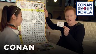 Repeat youtube video Conan Learns Korean And Makes It Weird