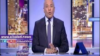 شاهد .. تعليق أحمد موسى علي مباراة مصر و مالى