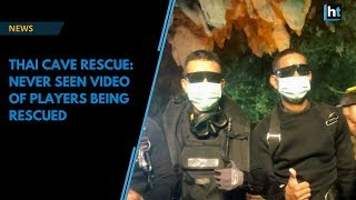 Thai cave rescue: Never seen before video of boys being rescued