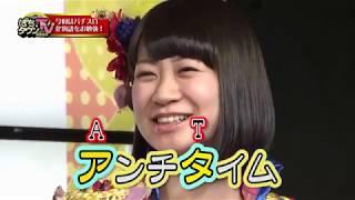 ぱちタウンTVが、最強の地下アイドル「仮面女子」とコラボ!! 第2回の放...