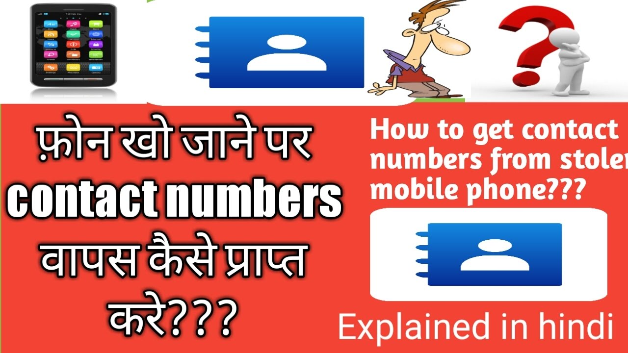 how to get phone numbers from broken phone