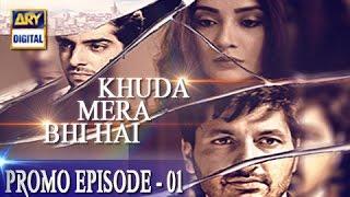 'Khuda Mera Bhi Hai' Ep 1 Promo Tonight at 8:00 PM Only on ARY Digital