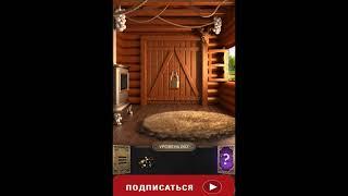 2 уровень  - 100 Doors Challenge (100 Дверей Вызов) прохождение