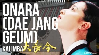 Relaxing Kalimba Music: Onara (Dae Jang Geum) by Im Se Hyeon