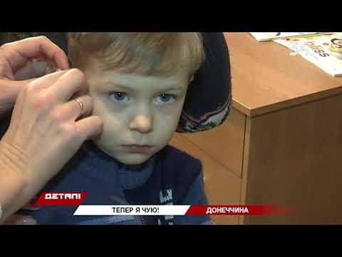 34 телеканал: Как удалось помощь 3-летнему мальчику с тугоухостью?