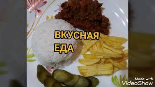 ВКУСНАЯ ЕДА.МЯСНЫЕ БЛЮДА.#рецепты#вкуснаяеда#
