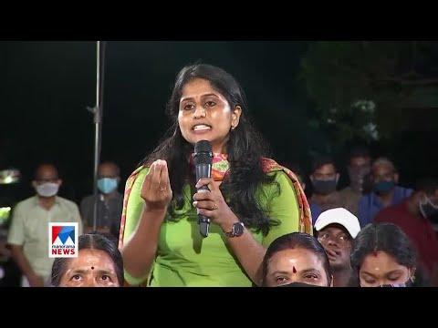 'പപ്പടത്തിലും പഞ്ചസാരയിലും അഴിമതി കാണിക്കുന്ന സര്ക്കാറാണിത്', | Thrissur | BJP