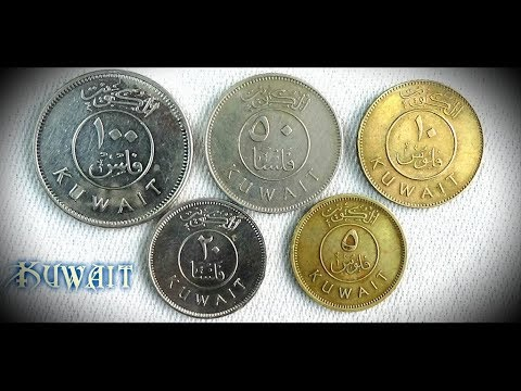 Coin collection | Kuwait | 5 Coins ( Fils ) from 1977
