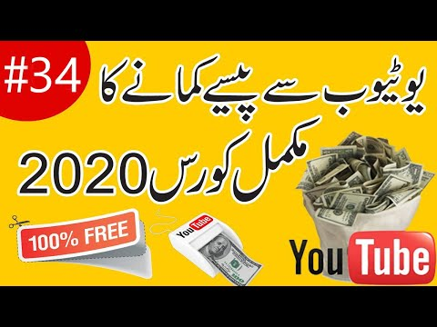 how-to-use-zoom-in-&-zoom-out-in-filmora-9-|-advance-youtube-complete-course-2020-|-lecture---34