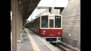 阪神電車 岩屋駅 1998.11.21