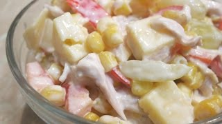 ИДЕИ ДЛЯ НОВОГОДНЕГО СТОЛА:Салат из курицы со сладким перцем!Chicken salad