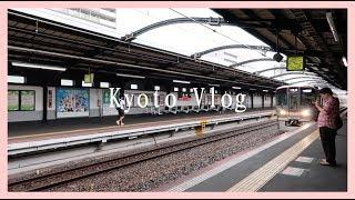 [교토 브이로그]Kyoto Vlog Summer'18 교토 당일치기u0026시바견 카페????