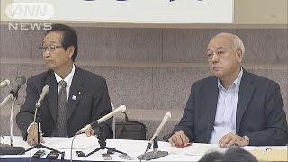 民進党富山県連が党本部から受けた政党助成金のうち、6年間で4500万円余...