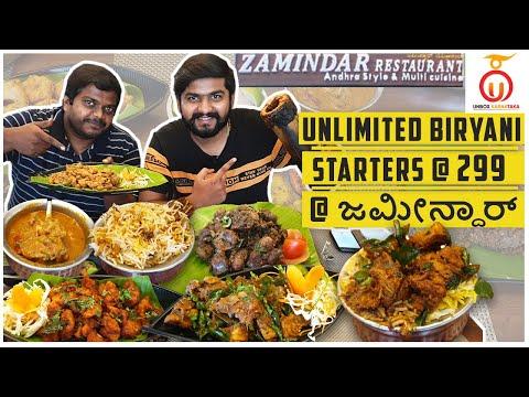 Unlimited Biryani and Starters @Rs299 | Zamindar Restaurant | Unbox Karnataka | Kannada Food Review