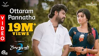 Kalavani 2 | Ottaram Pannatha Video Song | Vimal, Oviya | A. Sarkunam