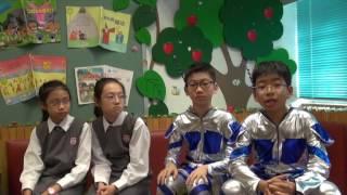 Publication Date: 2017-05-08 | Video Title: 海壩街官立小學-環保綠戰士-救救地球