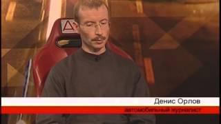 Попутчик - Студия Пининфарина