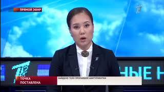 Главные новости. Выпуск от 06.09.2017