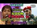 Zee ಕನ್ನಡ-ಸ ರಿ ಗ ಮ ಪ Little champ session 14 Lakshmi || kicha sudeep || bigg boss Whatsapp Status Video Download Free
