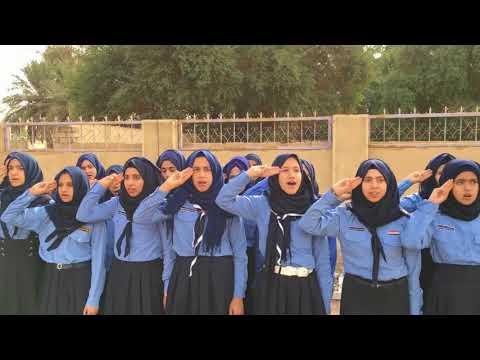 مراسيم رفع العلم العراقي لكشافة واسط