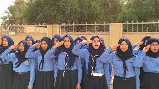 vuclip مراسيم رفع العلم العراقي لكشافة واسط
