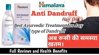 Himalaya Anti Dandruff Hair Oil    Review and How to use    Health Rank
