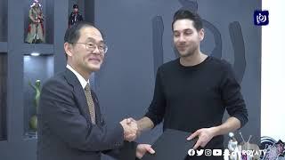 """""""رؤيا"""" توقع مذكرة تفاهم مع السفارة اليابانية - (22/2/2020)"""