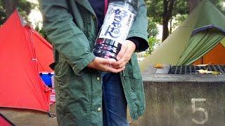 姐さん復活!ご近所トリオでキャンプ! 某ホームキャンプ場(2016.10.15~16) thumbnail
