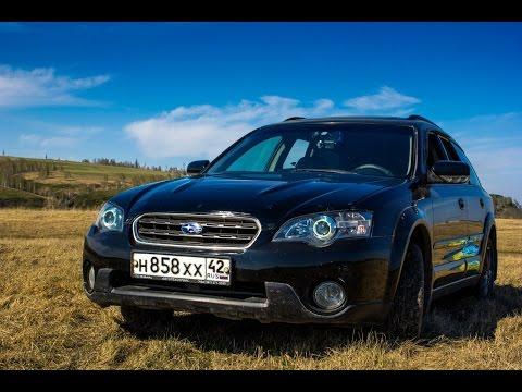 Автосалон Субару Центр Самара - официальный дилер Subaru в