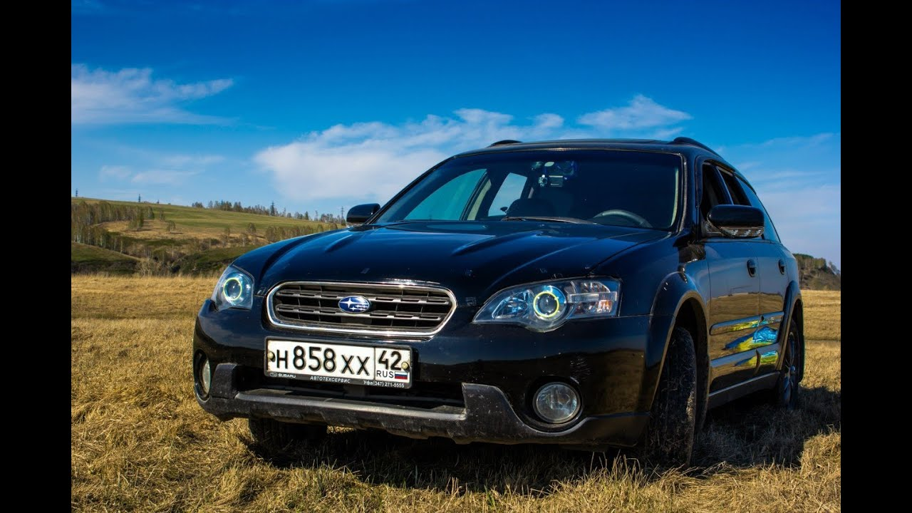 Subaru Outback 2004 (б/у) - Обзор, тест-драйв (Первый обзор)
