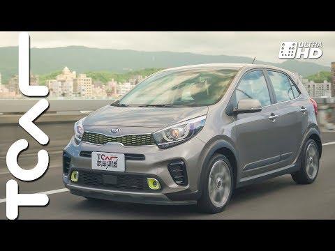 [4K] 車小志氣高 KIA Picanto X-Line 新車試駕 - TCAR