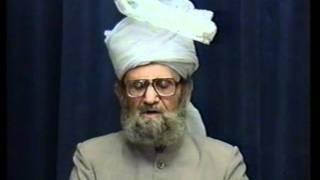 Urdu Dars Malfoozat #109, So Said Hazrat Mirza Ghulam Ahmad Qadiani(as), Islam Ahmadiyya