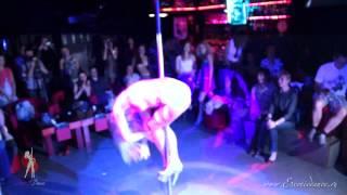 Школа танцев Exotic Dance - Протасова Олеся
