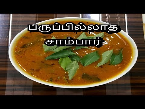paleo-/-keto-sambar-|-sambar-recipe-in-tamil-|-paleo-diet-recipe-|-jo-kitchen