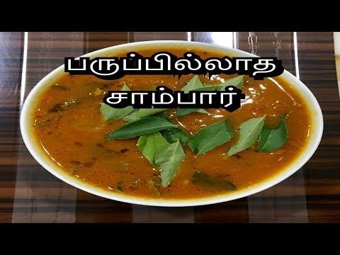 paleo-/-keto-sambar-|-sambar-recipe-in-tamil-|-paleo-diet-recipe-|-jo-kitchen