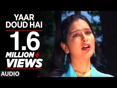 Yaar Doud Hai (Kashmiri Video Song) - Dilbar Album - Shaziya Bashir