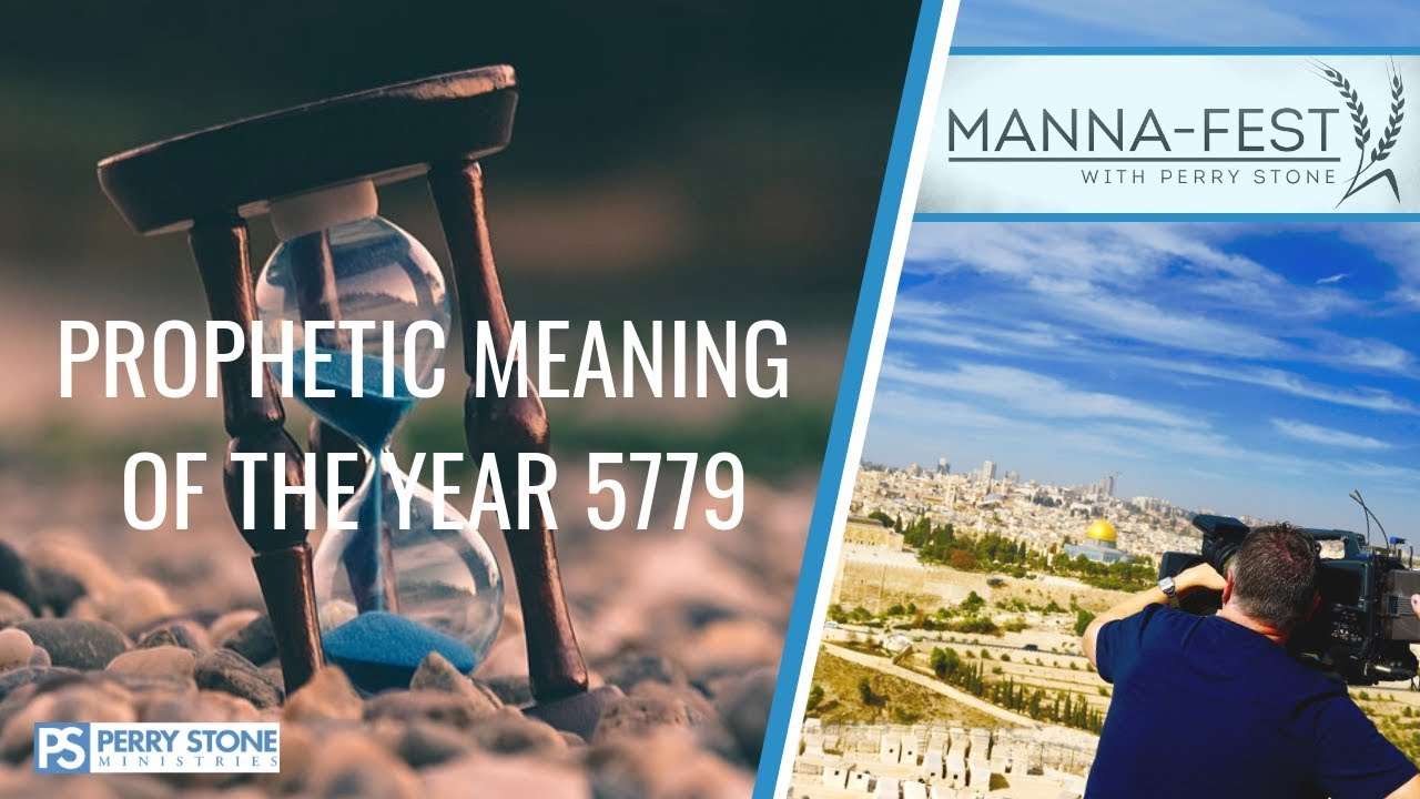 PROPHETIC MEANING OF THE YEAR 5779 | EPISODE 951