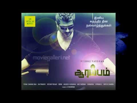 Arrambam Tamil Movie Review.(story/mistakes/overall movie)