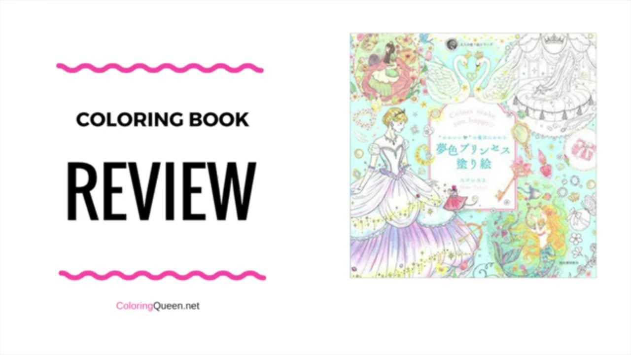 Colors Make You Happy Coloring Book Review - Miki Takei
